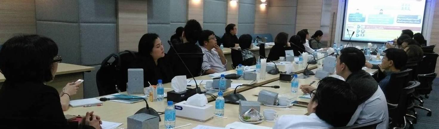 การประชุมชี้แจงแนวทางการดำเนินงานกับทีมนักวิจัย SDGs