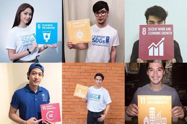 คนดังไทย ร่วมกับ UNDP เปิดตัวแคมเปญ #isupportSDGs สนับสนุนการพัฒนาไทยให้ยั่งยืน