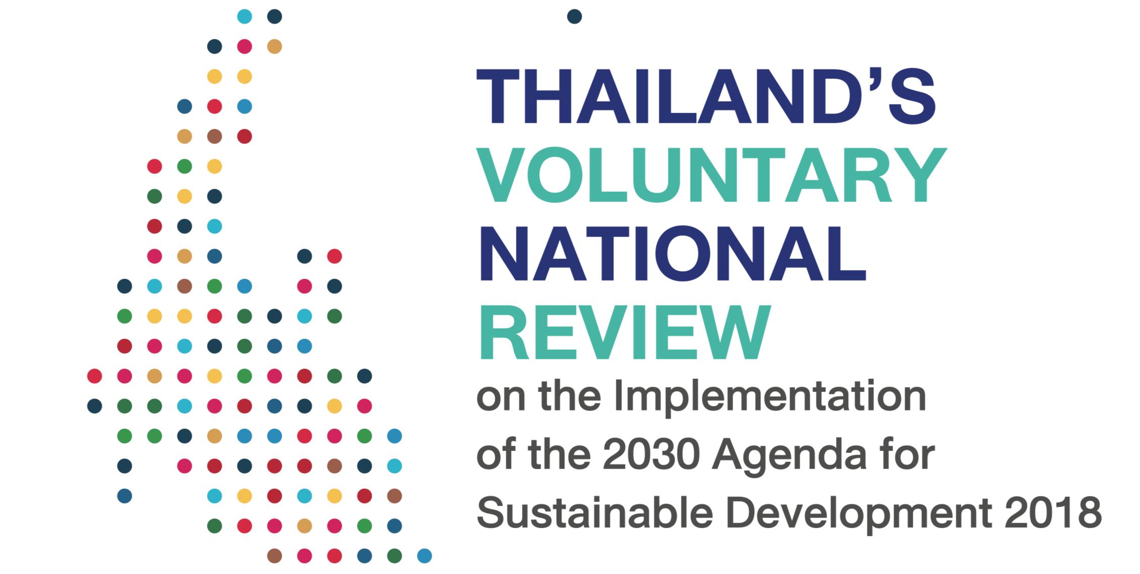 Voluntary National Review ของประเทศไทย ประจำปี 2018 (English)