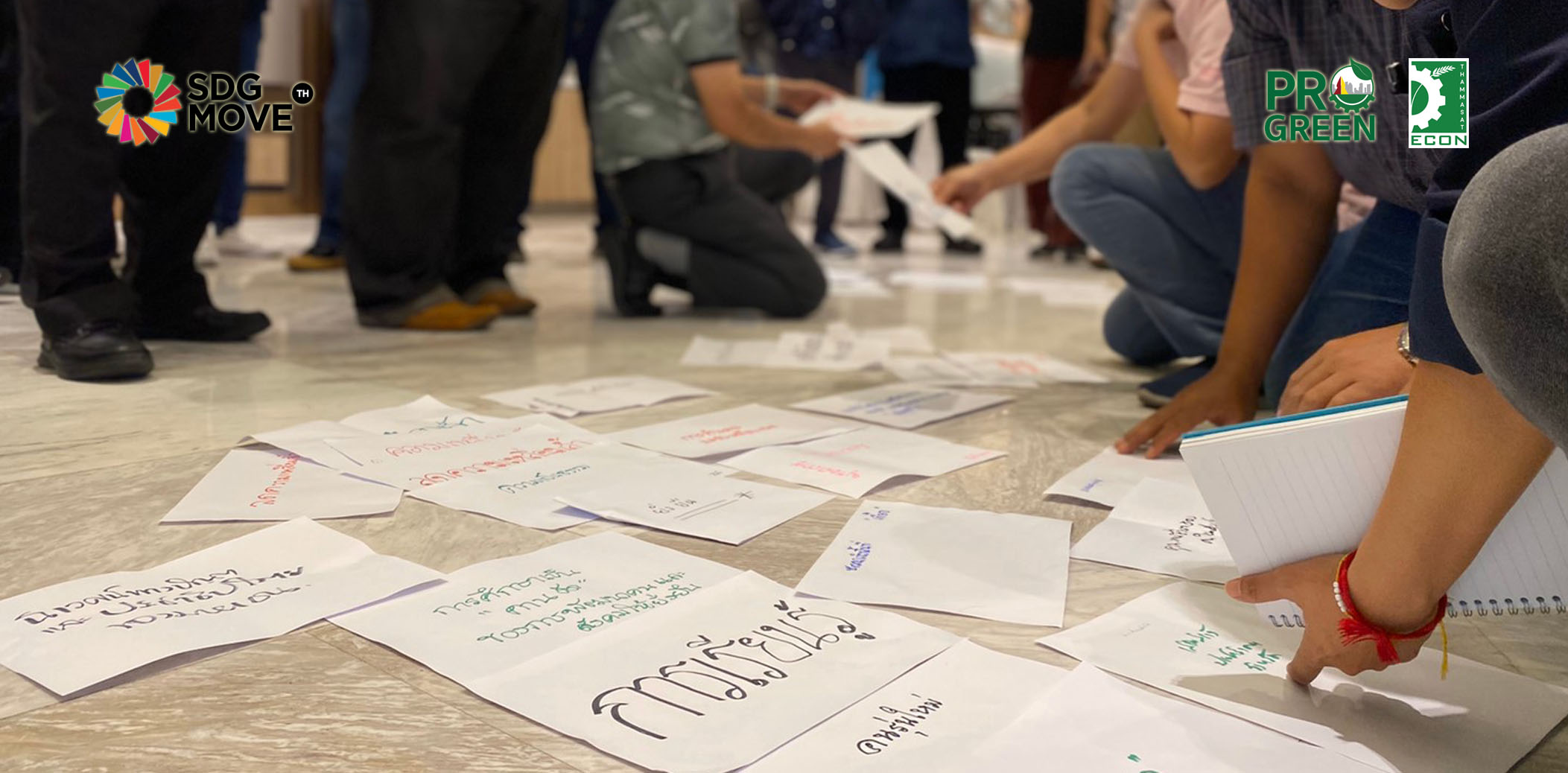 SDG Updates | SDG Move และ สกสว. จัดประชุมเชิงปฏิบัติการทดลองใช้ 'Foresight' ในการกำหนดนโยบายและแผนงานวิจัย