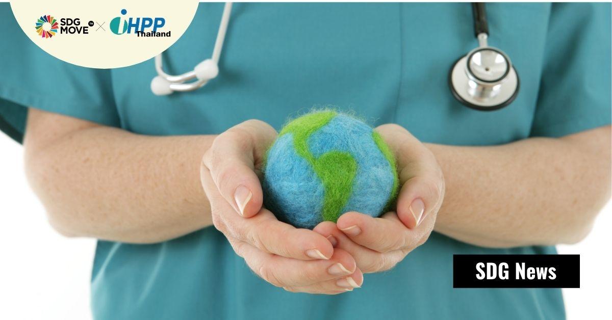 รู้จัก Openwho.org แพลตฟอร์มเรียนออนไลน์ฟรีส่งตรงจาก WHO แลกเปลี่ยนเรียนรู้เพื่อตอบสนองต่อวิกฤติฉุกเฉินด้านสุขภาพ