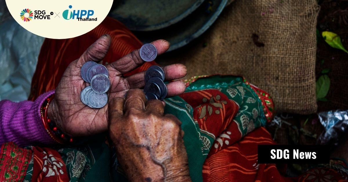 """การจัดทำข้อมูล """"Disaggregated data"""" มีความท้าทายและจะช่วยวัดความยากจนได้อย่างไร? UNECE เผยแพร่แนวทางช่วยไขปัญหาให้นักสถิติและนักนโยบาย จัดการความยากจนได้ตรงจุดขึ้น"""