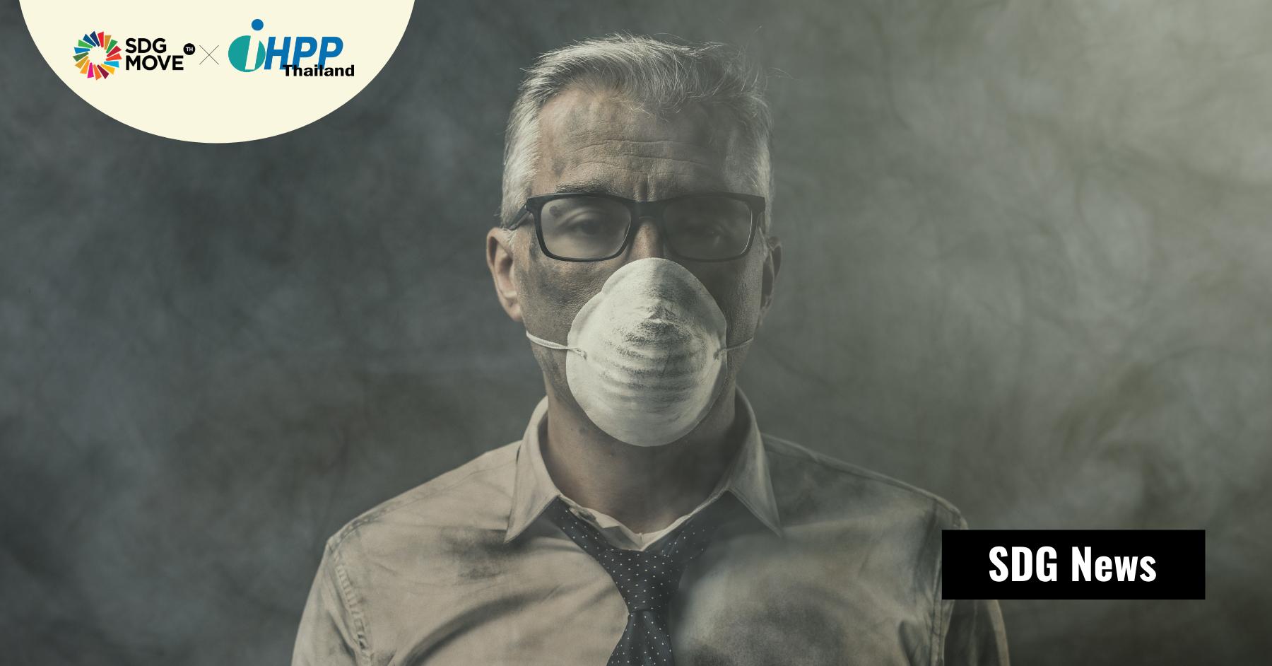การศึกษาใหม่พบว่า 1 ใน 5 ของจำนวนการตายทั่วโลก มีสาเหตุจากมลพิษจากการเผาไหม้เชื้อเพลิงฟอสซิล