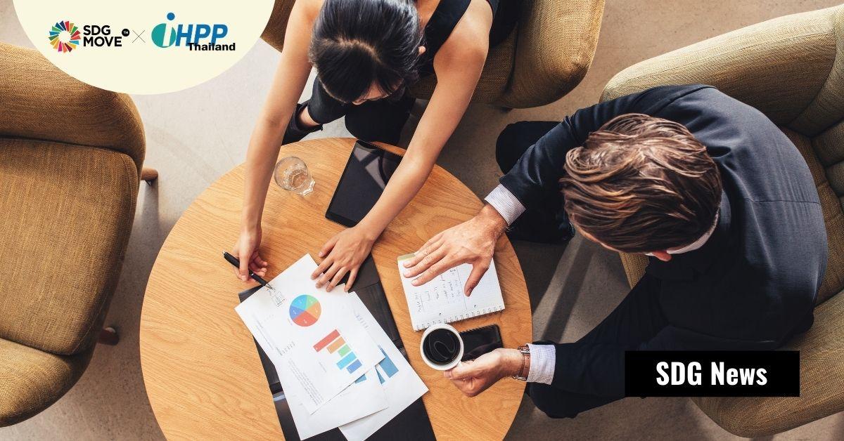 Environmental, Social and Governance: ESG ตัวชี้วัดที่นำมาช่วยวัดผลการดำเนินงานของบริษัทเพื่อสรรค์สร้างอนาคตที่มีความยั่งยืน