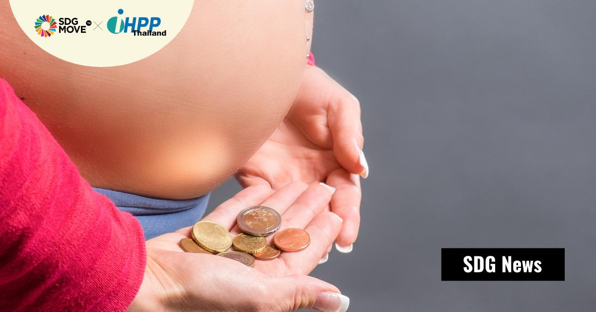ราคายาเม็ดคุมกำเนิดสูงกว่าค่าแรงขั้นต่ำในเวเนซุเอลา ผู้หญิงหลายล้านเสียความสามารถในการควบคุมชีวิต