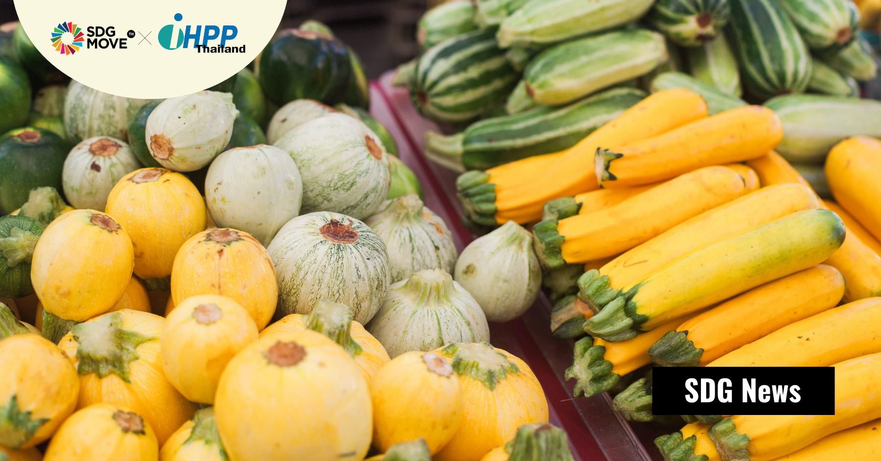 ไทยและประเทศสมาชิก WTO ลงนามข้อตกลง ไม่กำหนดข้อห้ามการส่งออกอาหารเพื่อประโยชน์ด้านมนุษยธรมในสถานการณ์ COVID-19