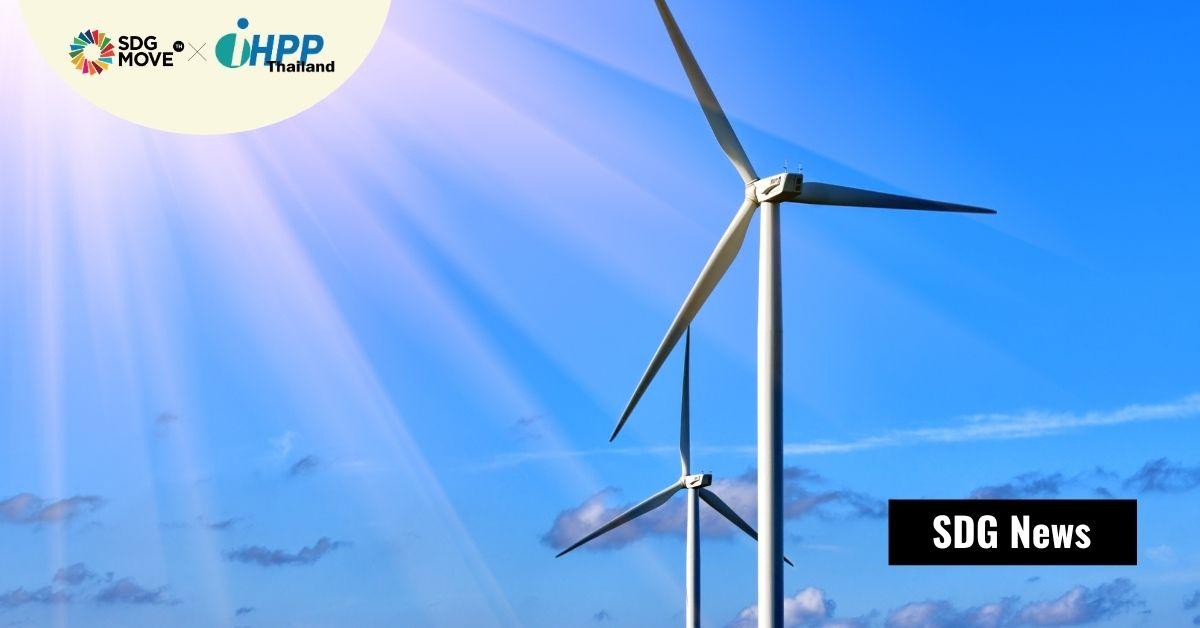 เดนมาร์กเตรียมสร้าง 'เกาะศูนย์รวมแห่งพลังงาน' ที่แรกของโลกในปี 2026 หวังสร้างแรงบันดาลใจการพร้อมรับปรับตัวกับ Climate Change