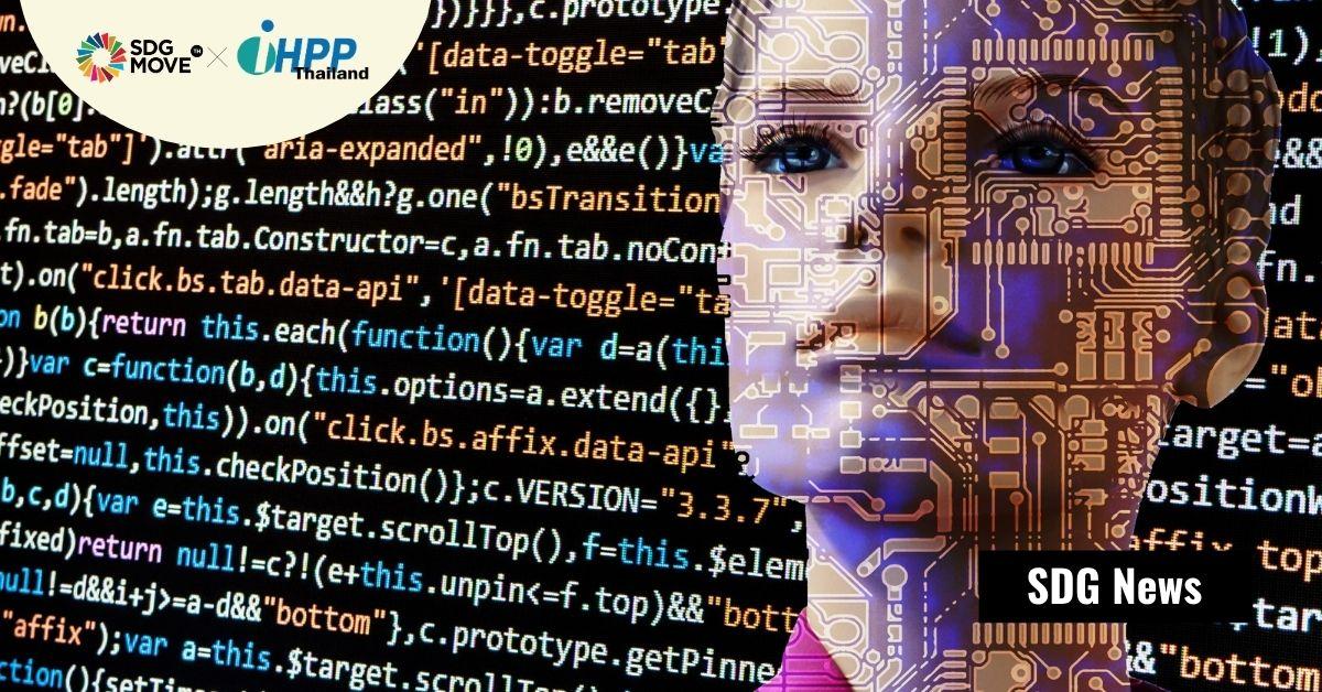 7 ไอเดียนำ AI เข้ามาช่วยภาครัฐทำงานอย่างไรให้คนมั่นใจในบริการสาธารณะมากขึ้น