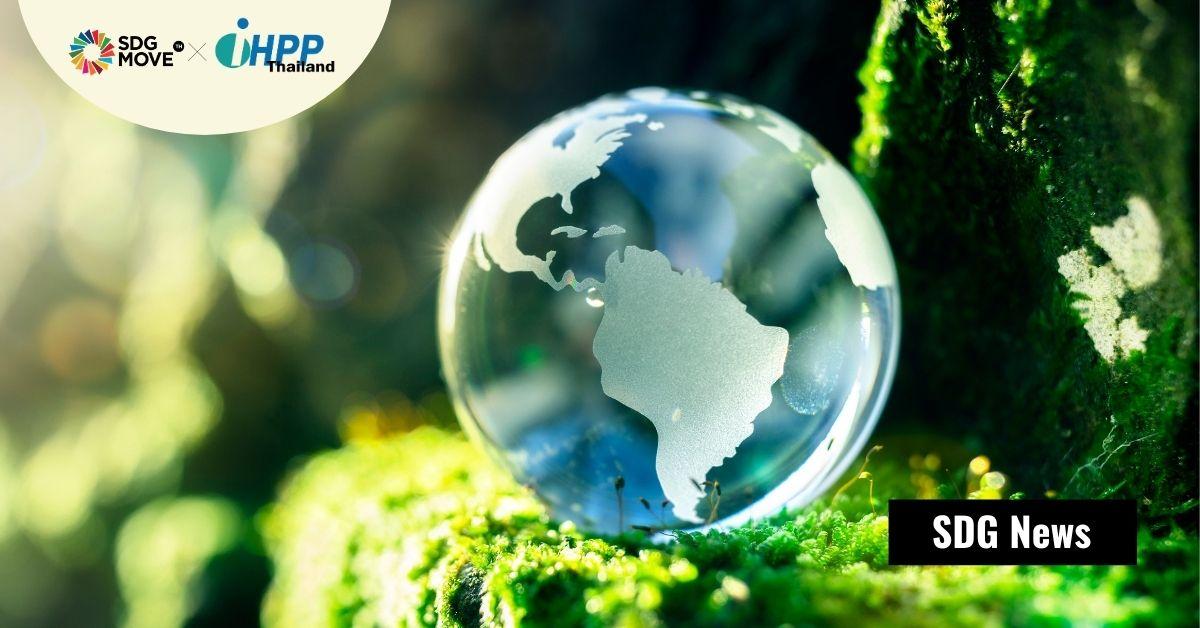 'Making Peace with Nature' รายงานของ UNEP ที่จะช่วยให้เราเข้าใจว่าทรัพยากรโลกสำคัญมากเพียงใดต่อตัวเราและลูกหลานของเรา