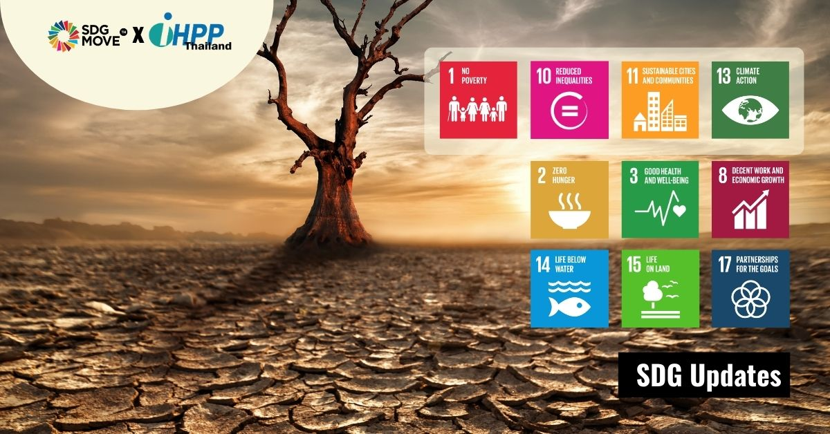 SDG Updates | Climate Migration ไม่ว่าใครก็อาจต้อง 'ย้ายบ้าน' เมื่อภัยพิบัติและการเปลี่ยนแปลงสภาพภูมิอากาศทำให้ไม่มีที่อยู่