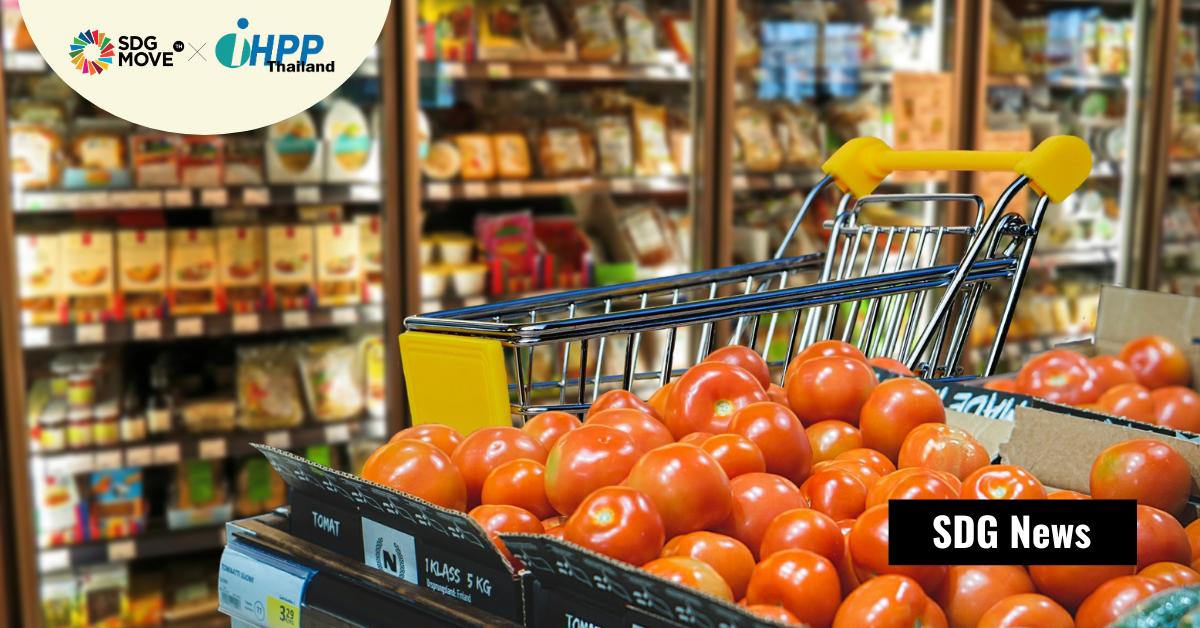 เทคโนโลยี IoT ช่วยให้ธุรกิจค้าปลีกอาหารมีความยั่งยืน จากการใช้พลังงานอย่างมีประสิทธิภาพและลดขยะอาหาร