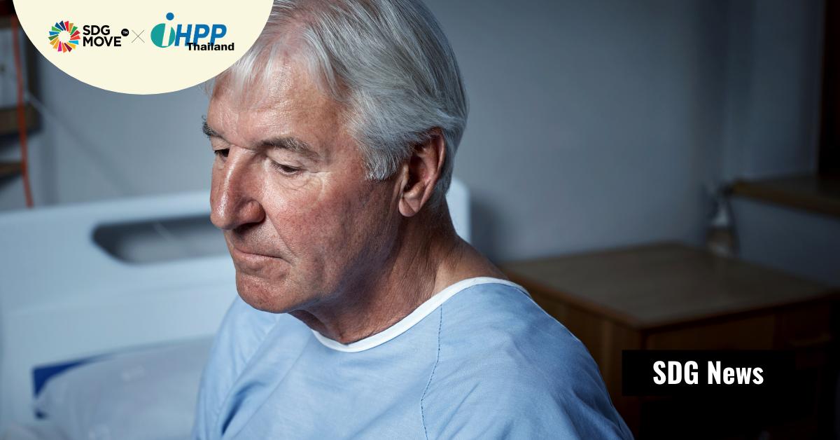 UN เผยแพร่ The Global Report on Ageism พบว่า 'การเหยียดอายุ' ส่งผลร้ายแรงต่อสุขภาพและความเป็นอยู่ที่ดีของผู้สูงอายุ