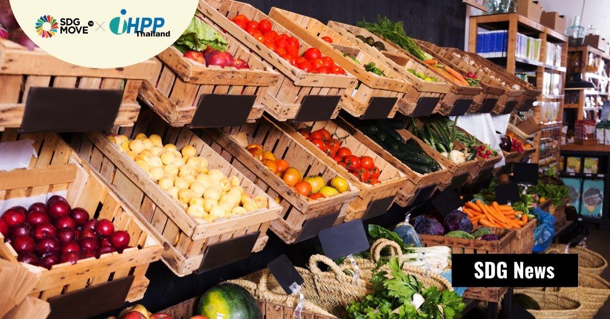 'บัตรกำนัลอาหาร' ช่วยให้ผู้มีรายได้น้อยมีสุขภาพดีขึ้นได้ เพราะมีกำลังซื้อผักและผลไม้