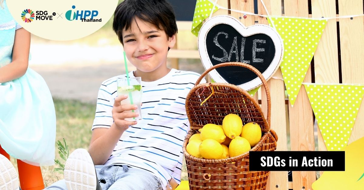 เด็ก ๆ ในเปอร์โตริโกมาตั้งบูธขายมะนาวกับ Lemonade Day วันนี้ ให้มีประสบการณ์โตไปเป็นผู้ประกอบการ ฟื้นฟูเศรษฐกิจของประเทศในวันหน้า