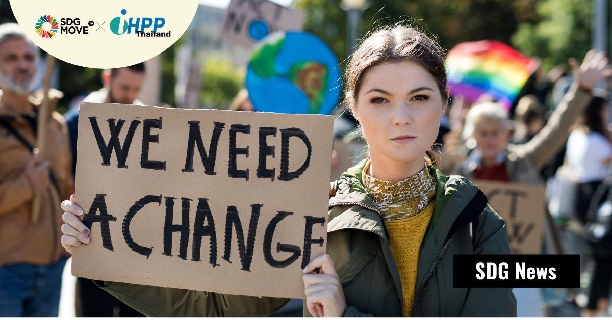 COP26 Youth Climate Dialogue ย้ำเยาวชนมีบทบาทลงมือจัดการ Climate Change ได้ตั้งแต่กำหนดนโยบายและวางแผนขับเคลื่อน