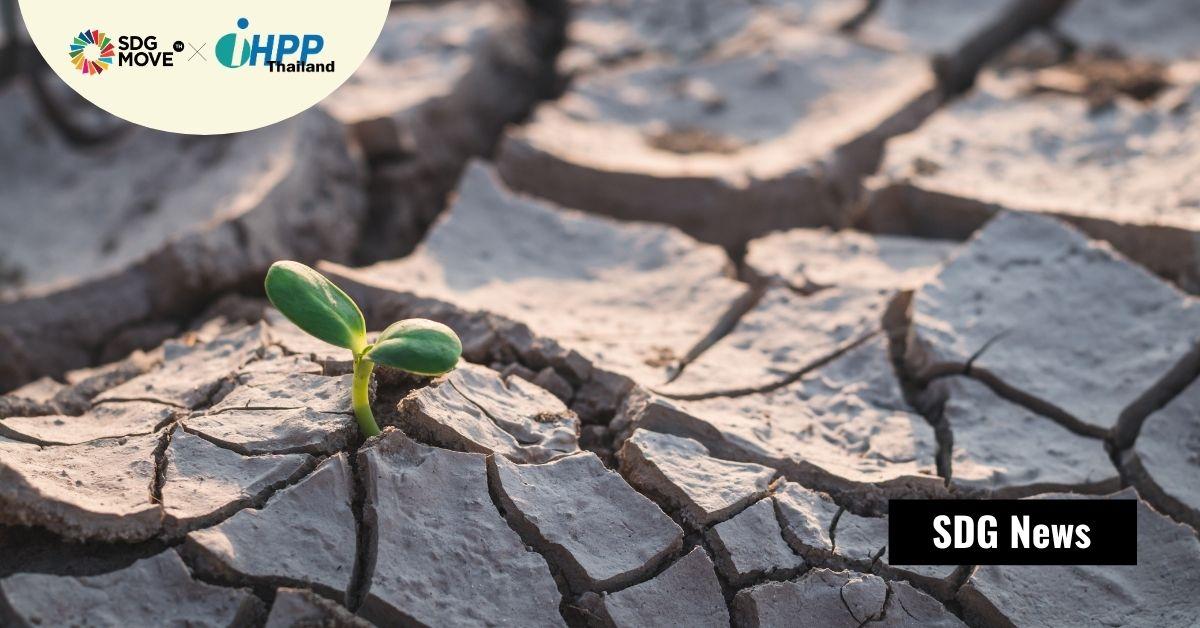 ภัยพิบัติธรรมชาติเกิดขึ้นมากกว่า 50 ปีที่ผ่านมาถึง 3 เท่า โดยเอเชียได้รับผลกระทบมากที่สุด