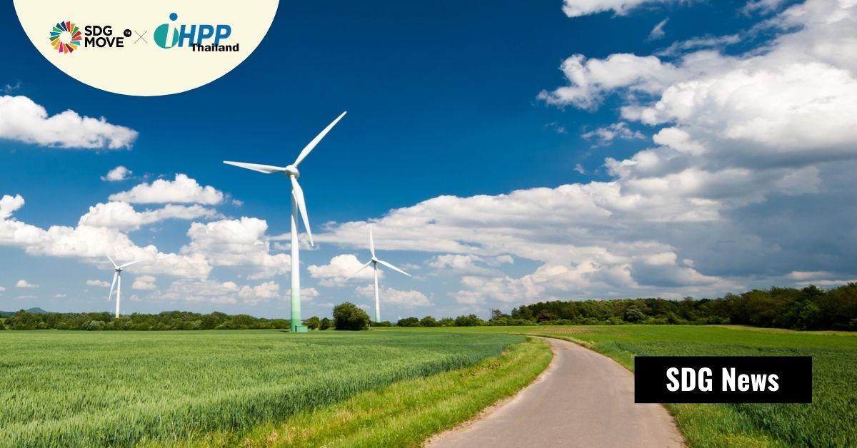 สวีเดน นอร์เวย์ เดนมาร์ก : 3 ประเทศแรกที่นำโลกเปลี่ยนผ่านไปสู่พลังงานสะอาด ตามดัชนี Energy Transition Index