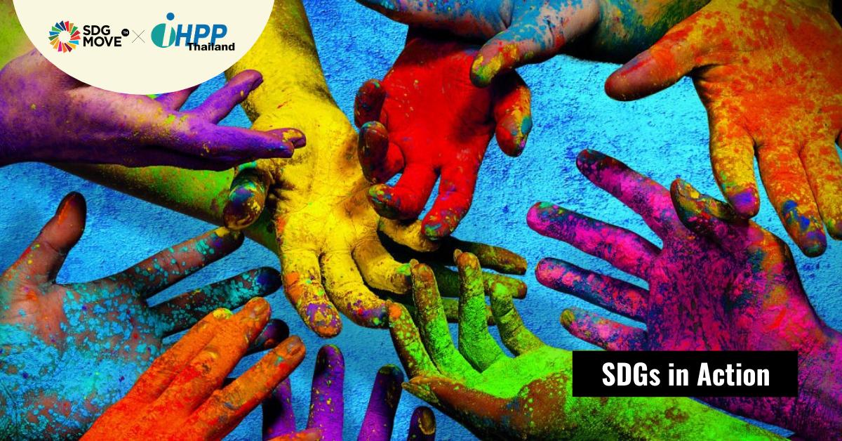 เชื่อมคนนับล้านผ่าน Sustainable Development Festival รับฟังเสียงภาคประชาสังคม เพื่อผลักดันการขับเคลื่อนประเทศอิตาลีสู่ความยั่งยืน