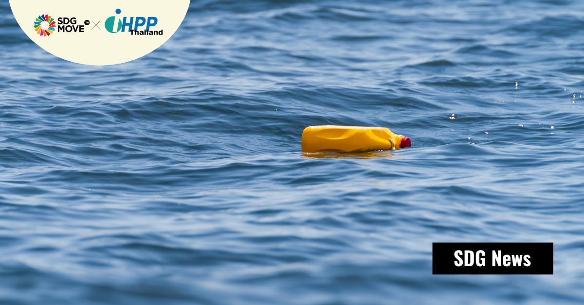 NextWave Plastics จับมือคู่แข่งทางธุรกิจ สร้างเครือข่ายระดับโลกแห่งแรกที่ปฏิรูปห่วงโซ่อุปทานเพื่อลดขยะพลาสติกในมหาสมุทร