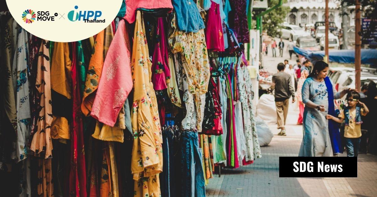 ตลาดเสื้อผ้ามือสอง 'Wekala' ในอียีปต์กับความกังวลว่าเสื้อผ้ามือสองจะตีกลับกลายเป็น Fast Fashion คลื่นใหม่