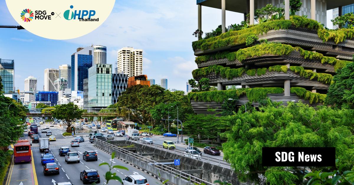 5 เมืองระดับโลก ที่เป็นผู้นำในการใช้พลังงานหมุนเวียนเพื่อสร้างเมืองที่ยั่งยืนในอนาคต