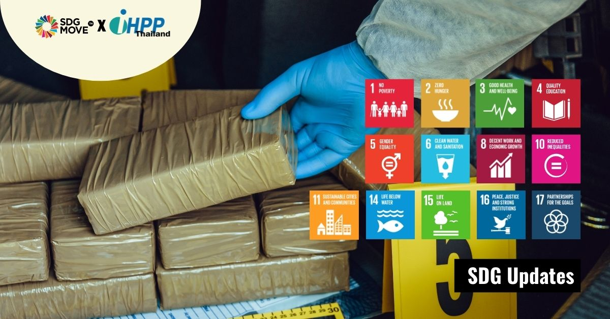 SDG Updates | ภาพรวมสถานการณ์ยาเสพติดโลกกับผลกระทบที่มีต่อ SDGs