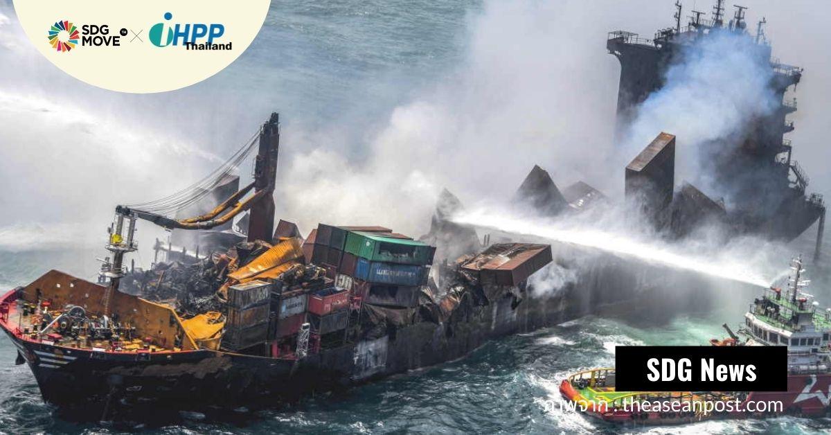 มลพิษทางทะเลครั้งร้ายแรง เมื่อ 'เม็ดพลาสติก' ทะลักลงทะเลศรีลังกาจากเหตุไฟไหม้เรือขนสินค้า