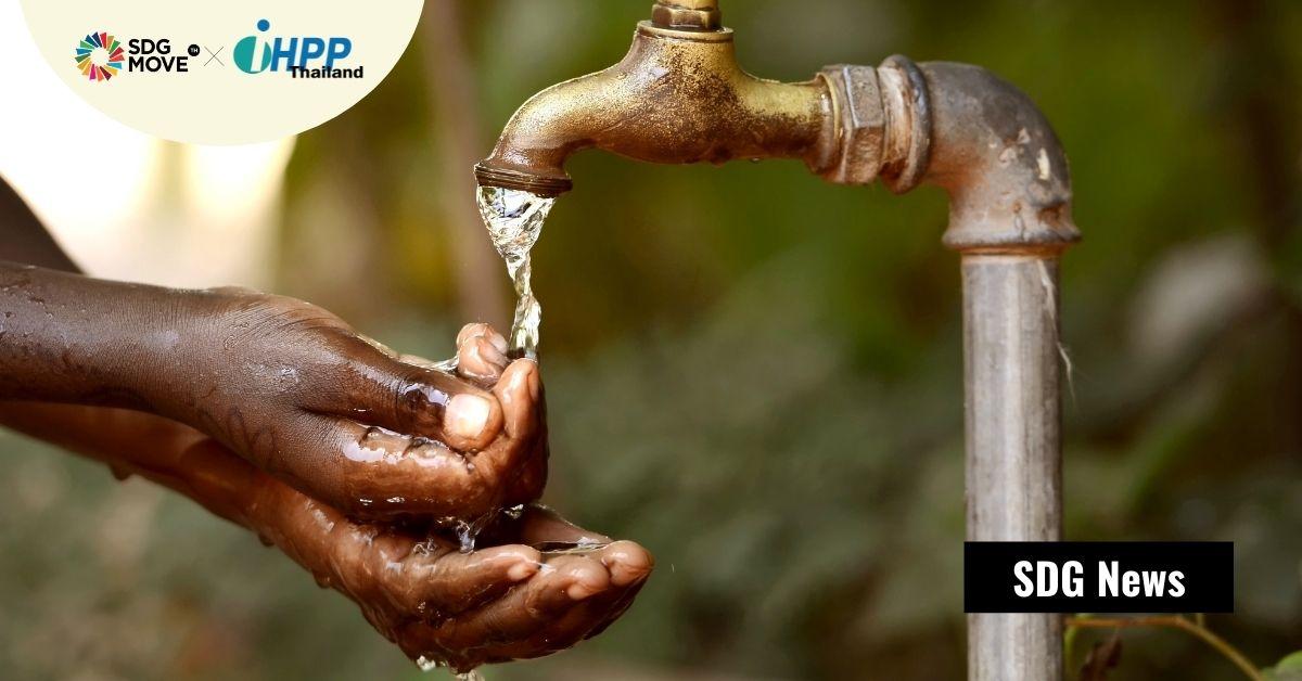 ค่าบริการน้ำและสุขาภิบาลที่ทุกคนจ่ายได้ จะช่วยให้ #SDG6 ก้าวหน้าในยามที่สุขอนามัยและความสะอาดสำคัญอันดับหนึ่ง