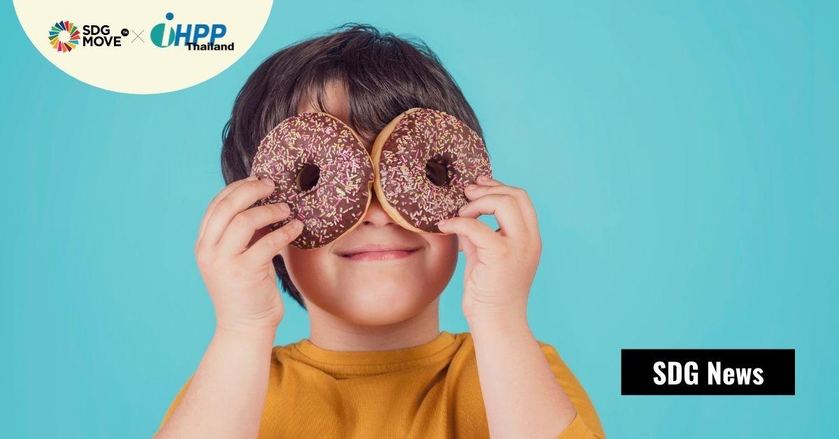 โควิด-19 กับ 'โรคอ้วนในเด็ก' ประเด็นเฝ้าระวัง-ป้องกันโรคอันดับต้นในยุโรป นอกเหนือจากการศึกษา