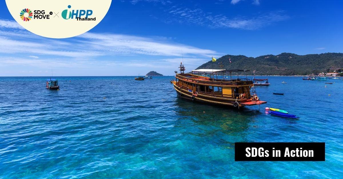 รู้จักกับ SOA Thailand เครือข่ายเยาวชนไทยกับภารกิจการเปลี่ยนแปลงเพื่อทะเลที่ยั่งยืน