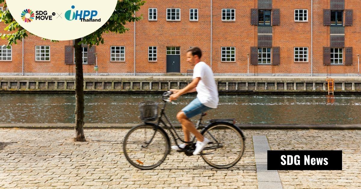 เพียงหนึ่งแผนรณรงค์ให้คนหันมา 'ปั่นจักรยาน' ยุโรปจะลดความเสี่ยงด้านสุขภาพและปล่อยก๊าซโลกร้อนให้น้อยลงได้