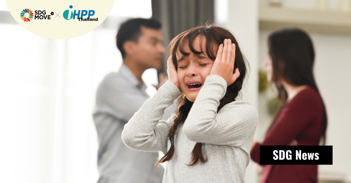 ครอบครัวที่มีการใช้ความรุนแรงในคู่รัก ส่งผลกระทบต่อสุขภาพจิต สุขภาพกาย และพัฒนาการเด็กระยะยาว