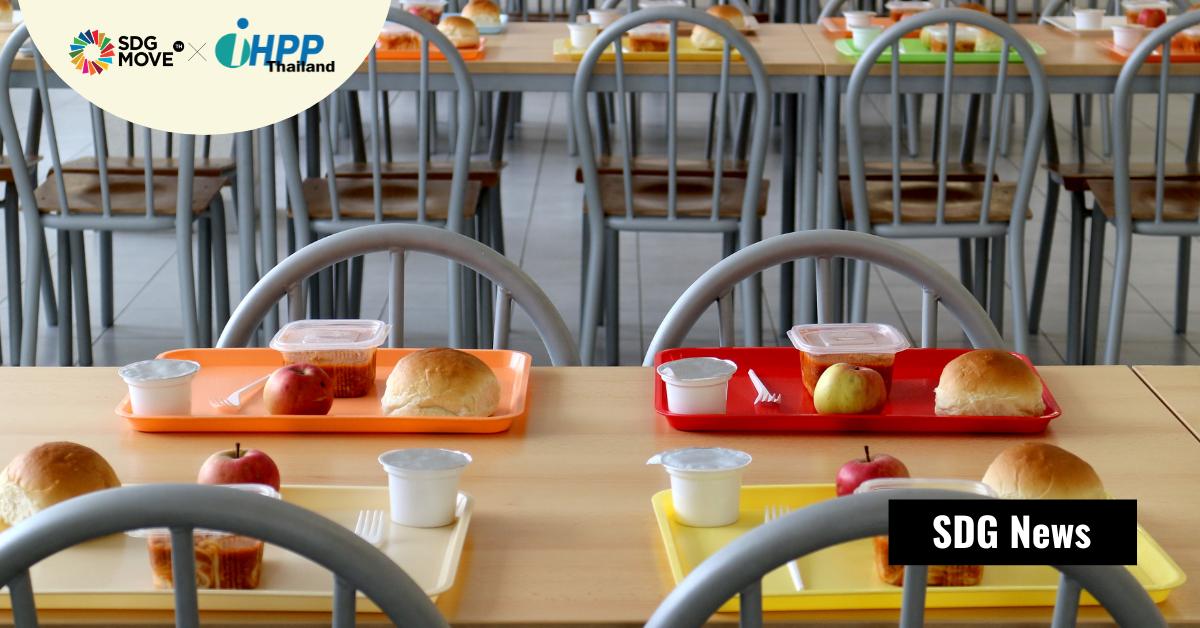 Breakfast After the Bell โครงการอาหารเช้าฟรีหลังเข้าเรียน ช่วยลดจำนวนนักเรียนที่ขาดเรียนอย่างต่อเนื่องได้