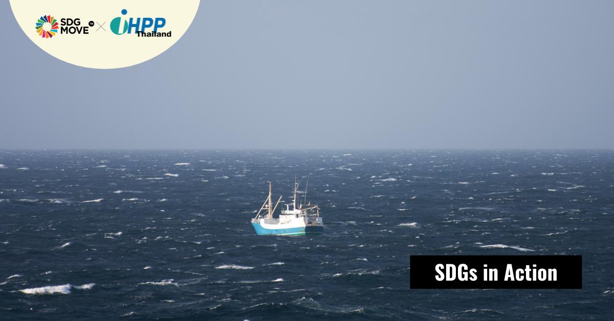 THE OUTLAW OCEAN MUSIC PROJECT ดนตรีที่สร้างสรรค์จากเสียงของอาชญากรรมในท้องทะเล
