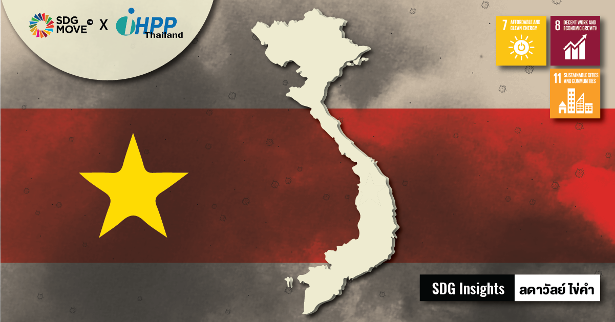 SDG Insights | ส่องเพื่อนบ้าน III : ฝุ่น PM2.5 ในเวียดนาม