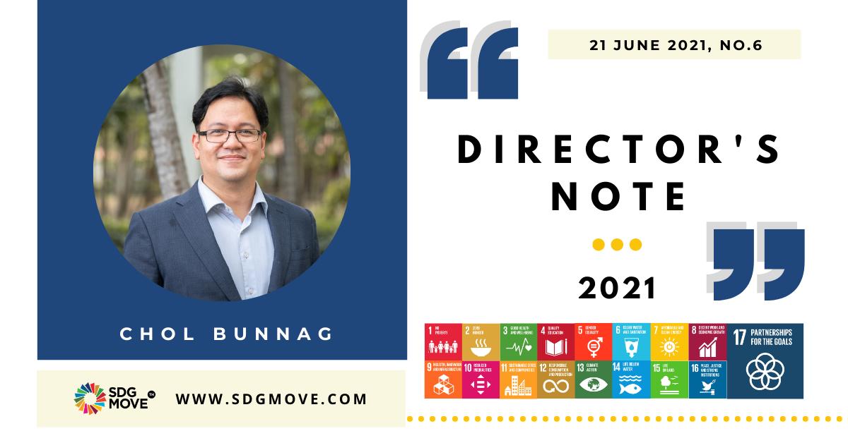 Director's Note: 06 – ความหลากหลายของประเด็นวิจัยเกี่ยวกับ SDGs