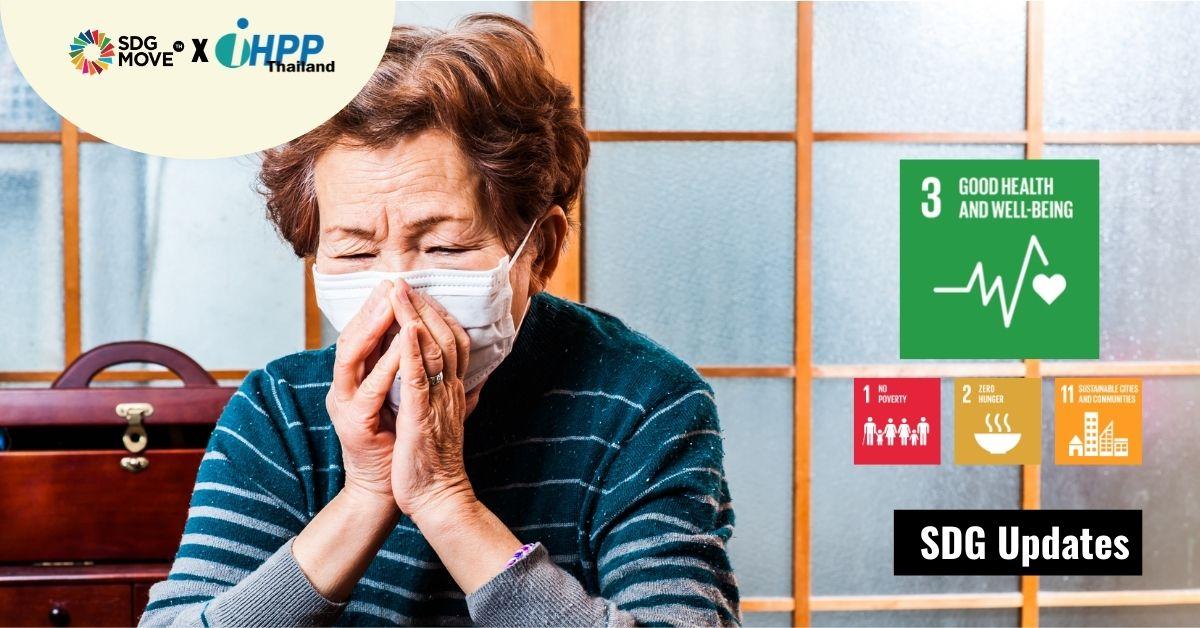 SDG Updates   ส่องสถานการณ์วัณโรคไทย: หนึ่งปัญหาโรคติดต่อ (จากคนสู่คนผ่านทางอากาศ) ที่อยู่กับเรามานาน