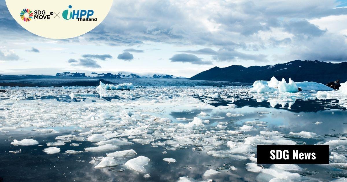 อ่านรายงานล่าสุด 'สถานะสภาพภูมิอากาศของโลก 2563': ดู Climate Change ว่าเป็นอย่างไรในช่วง 28 ปีที่ผ่านมา