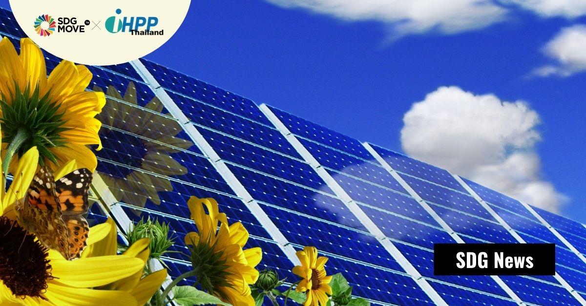 7 ประเทศเอเชียตะวันออกและเอเชียตะวันออกเฉียงใต้ ติดอันดับใน 40 ประเทศแรกที่น่าลงทุนด้านพลังงานสะอาดมากที่สุด
