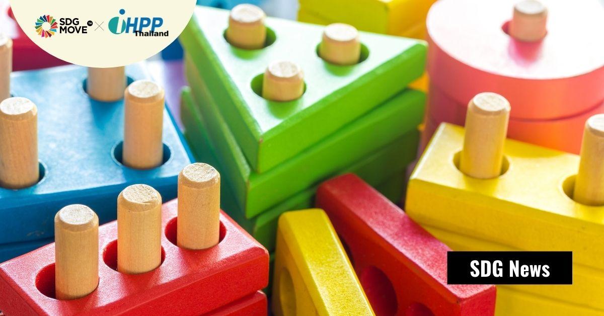 นโยบายความปลอดภัย 'ของเล่นเด็ก' มีความสำคัญ เมื่อสารเคมีในของเล่นเป็นอันตรายต่อสุขภาพของเด็ก