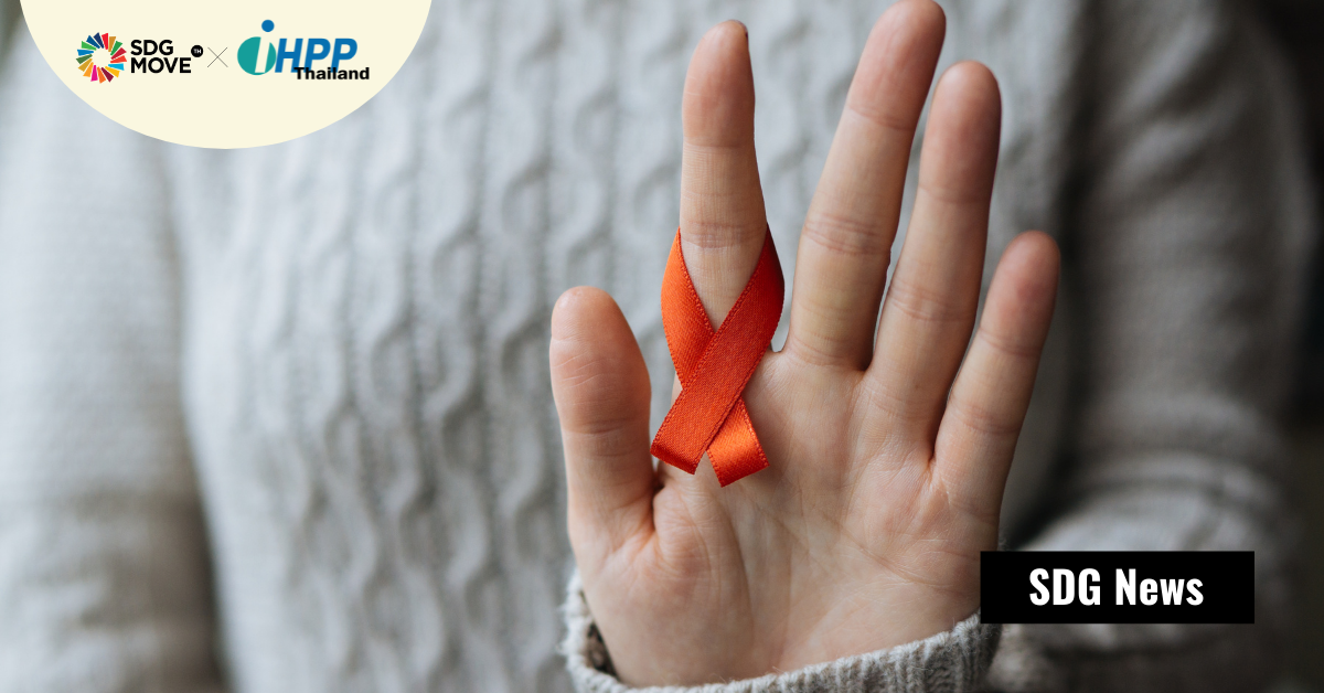 """UNAIDS จัดวงประชุมในหัวข้อ """"แก้ปัญหาความเหลื่อมล้ำเพื่อยุติโรคเอดส์ : 10 ปี ถึง 2030"""""""