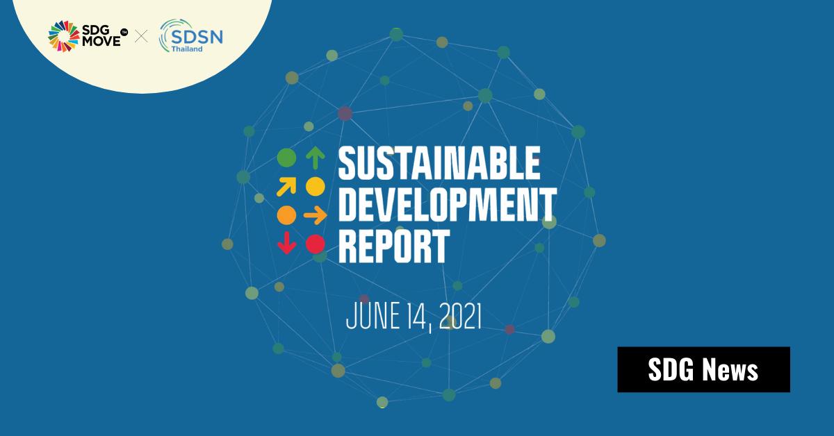 รายงานการพัฒนาที่ยั่งยืนฉบับล่าสุดเผย โควิด-19 ทำความก้าวหน้าการบรรลุ SDGs 'ถดถอย' และเรียกร้องให้เพิ่มพื้นที่ทางการคลังในประเทศกำลังพัฒนา