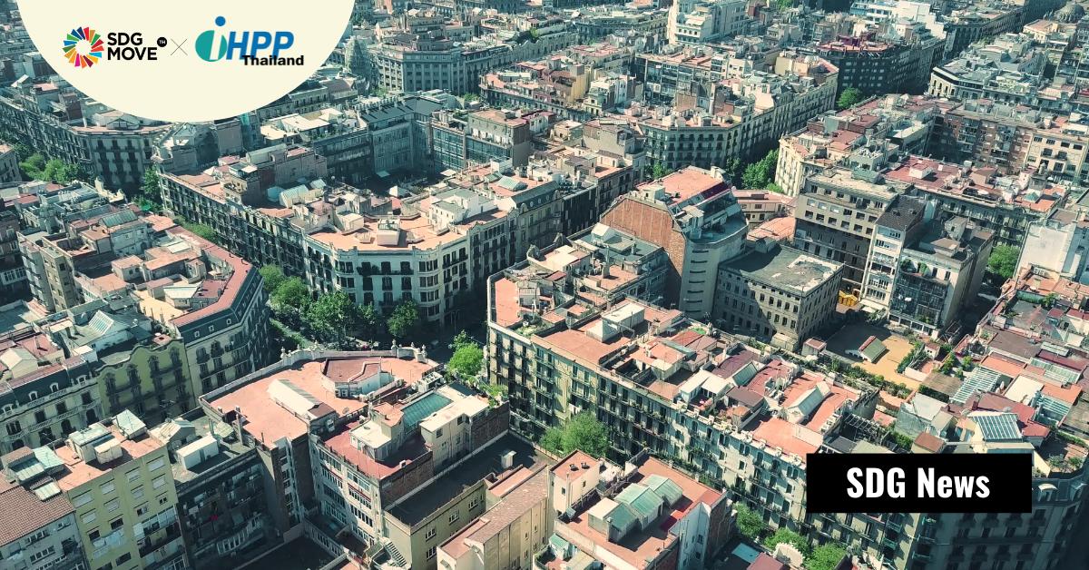4 โมเดลการออกแบบเมืองที่ส่งเสริมระบบขนส่งสาธารณะ ช่วยให้ผู้อยู่อาศัยมีสุขภาพดีและอายุยืน