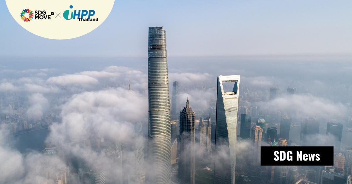 25 เมืองใหญ่ปล่อยก๊าซเรือนกระจกสูงถึง 52% ของปริมาณทั่วโลก โดยเมืองใหญ่ในเอเชียเป็นแหล่งกำเนิดที่สำคัญ