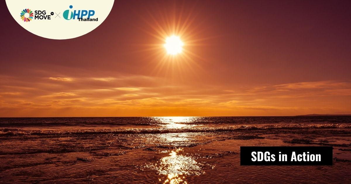 Solar Geoengineering: วิธีทางวิทยาศาสตร์ช่วยลดโลกร้อนกับคำถามว่าจะยิ่งส่งผลเสียต่อสิ่งแวดล้อมและสภาพภูมิอากาศหรือไม่?