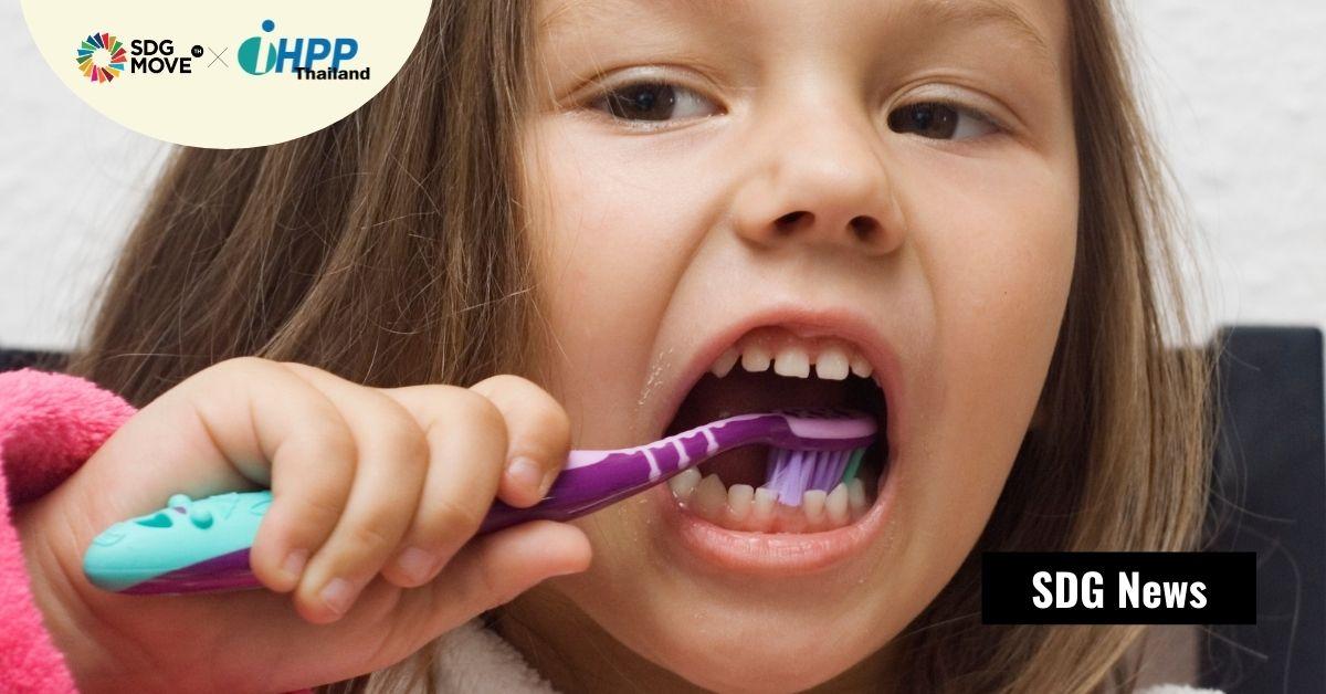 คนที่จนกว่า-เรียนน้อยกว่าในญี่ปุ่น เข้าถึงบริการรักษา-ป้องกันโรคทางช่องปากและฟันได้ช้ากว่า