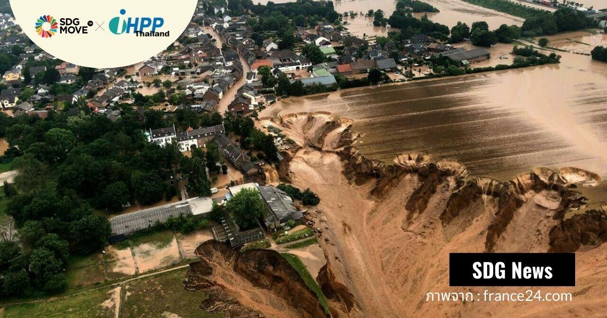 'ภัยพิบัติจากน้ำ' สร้างความเสียหายอย่างรุนแรงมาทุกยุคสมัย และจะเกิดถี่ขึ้น – รุนแรงขึ้นเพราะการเปลี่ยนแปลงสภาพภูมิอากาศ