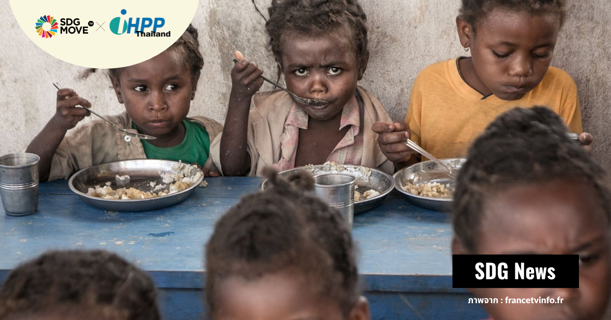 รายงาน UN ระบุ ความหิวโหยในแอฟริกาทวีคูณในช่วงการแพร่ระบาดโควิด-19 และอาจคงอยู่แม้โรคระบาดจบแล้ว