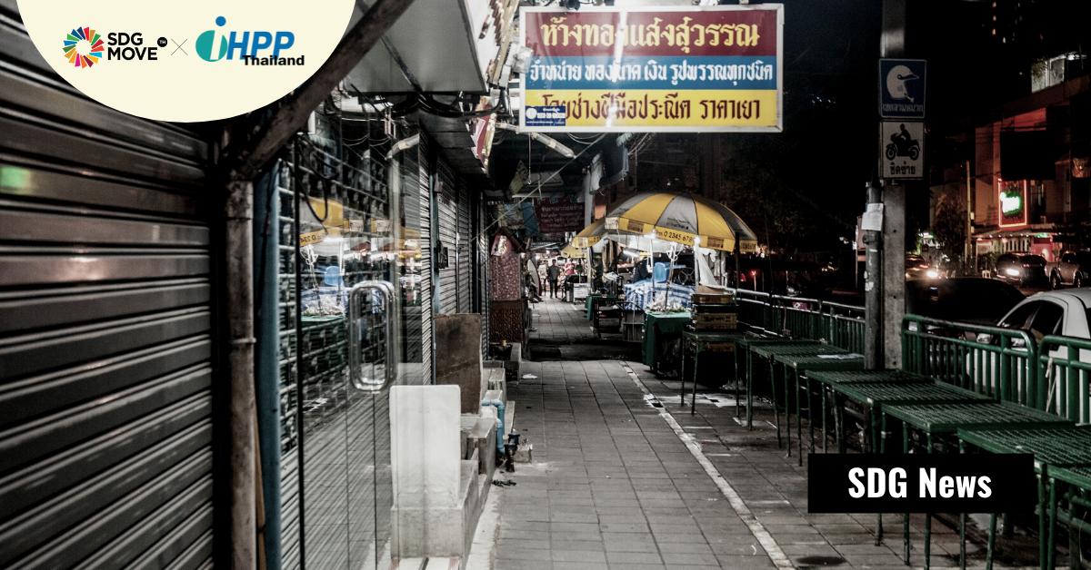 รายงาน สกสว. ระบุ ผลกระทบจากโควิด-19 ทำให้ไทยมีคนจนเพิ่มขึ้นเกือบ 8 แสนคนในปี 2563