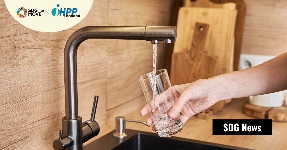 น้ำประปาที่สะอาดและมีคุณภาพช่วยป้องกันการตายก่อนวัยอันควร และเป็นมิตรกับสิ่งแวดล้อมมากกว่าน้ำดื่มจากขวด